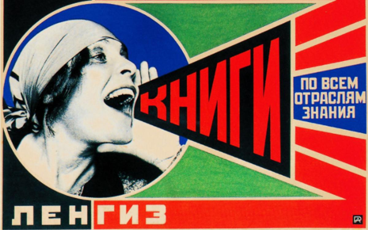 Ayi marketing politico rusia